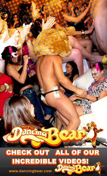CFNM sex parties from DancingBear